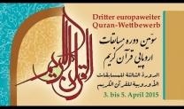Quran-Wettbewerb 2015