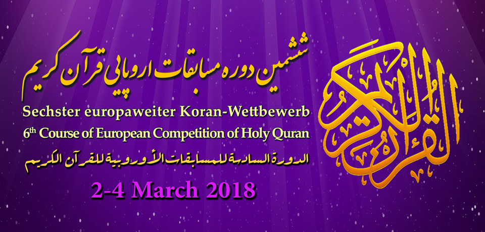 Sechster europaweiter Koran-Wettbewerb